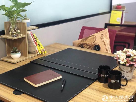 服务式小型办公室拎包入驻可注册公司