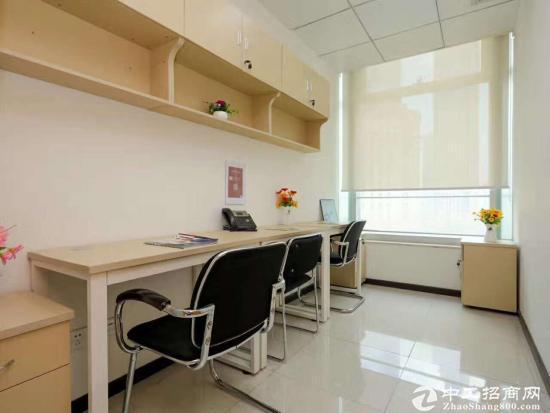 华强北4人带窗费用全包办公室出租 可成立公司
