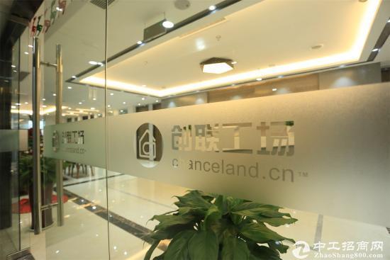 出租《虚拟办公室》代理工商注册、提供地址挂靠