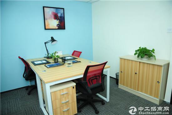 精装小型20平:带家具、拎包入驻、可注册公司
