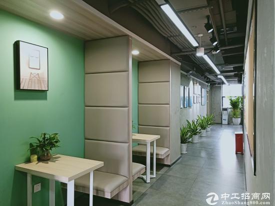 朝阳区中认大厦可注册小型办公室--出租优惠多多