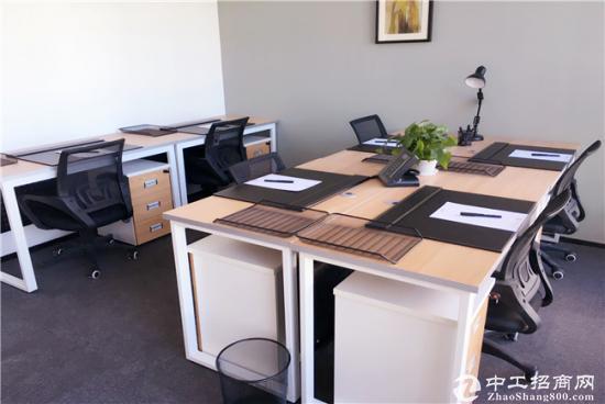 小投入,高档写字间,2~10人办公,联合办公