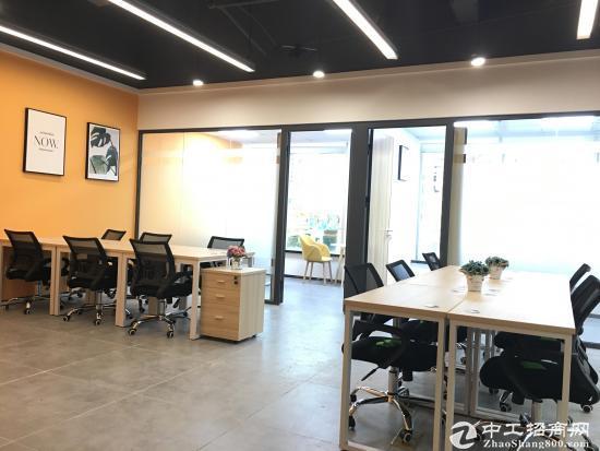 带红本凭证办公室西乡税局旁共享联合创客服务式办公室