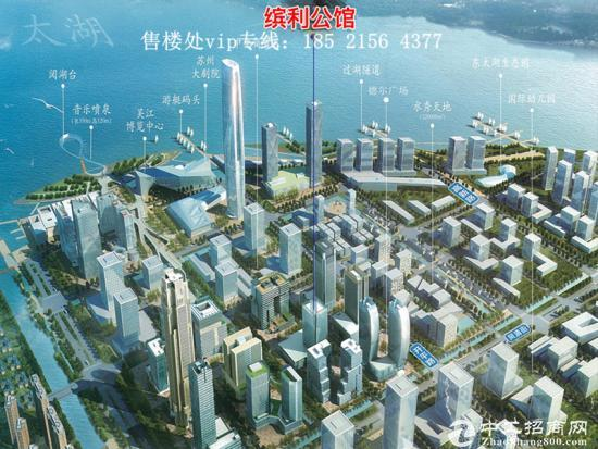 吴江地铁口47-60平米公寓【缤利公馆】首付20万起