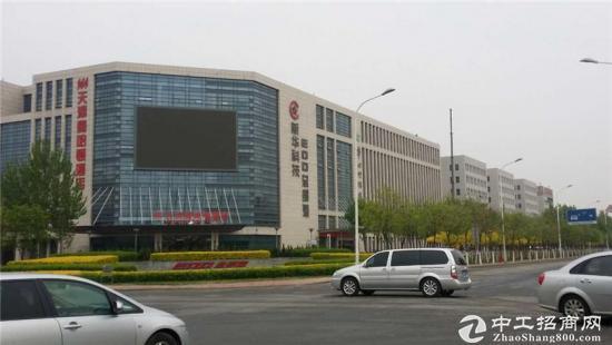 EOD总部港  720平米生态企业独栋别墅