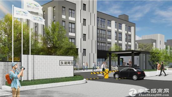 东湖高新技术开发区,写字楼出租,花园式办公