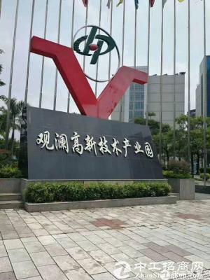 观澜高新区·生产+办公7000平招租(大小可分租)