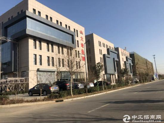 和平西路大产权办公科研楼 出售