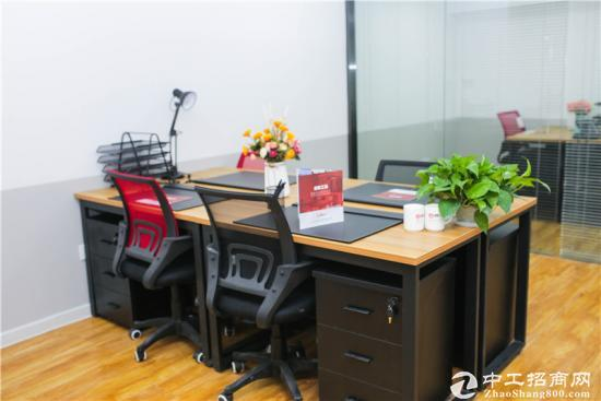 五四广场精装1至8人办公底价直租创业政策