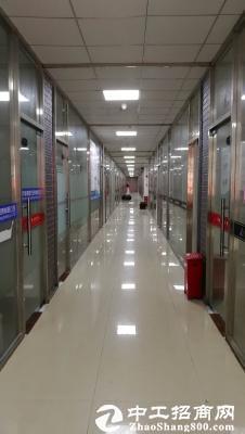 龙岗中心城龙城广场地铁口旁精装修办公室550平招商