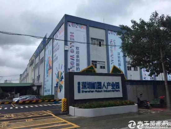 深圳市松岗机器人产业园火爆招租1500平
