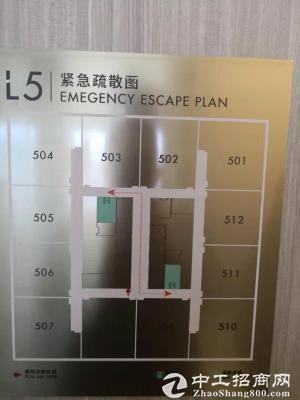 张江阳光城,地标建筑,唐镇地铁出口,高标准交房图片2