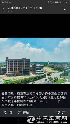 临近广州独栋酒店沐足招租面积11250方