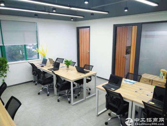 (出租)沙井(地铁口、精装修、配家私)105平方写字楼招租