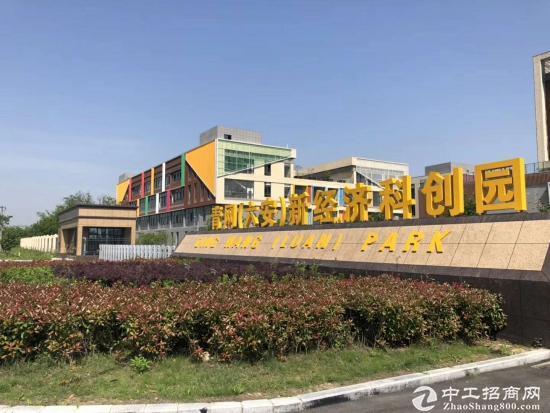 六安高新技术产业园招商出租写字楼办公室