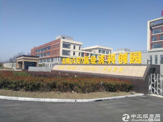 《招租》高新产业园诚招企业入驻,高企集聚区大小面积都有40−4000平