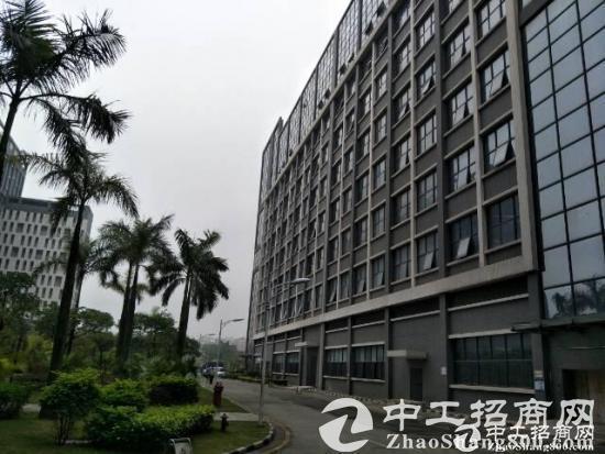 高端智能制造园区1楼2500平,2楼2500平招租