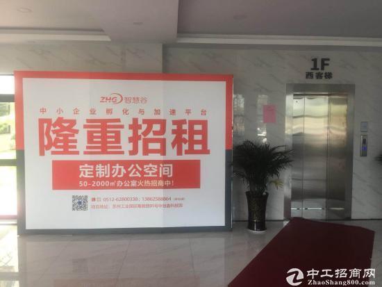 中旭鑫科技园 精装修53平户型好 停车免费(个人)