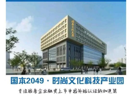 国本文化大厦精装办公招租500平米