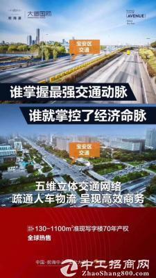 深圳70年产权写字楼买卖,需要的老板可以电话了解图片4