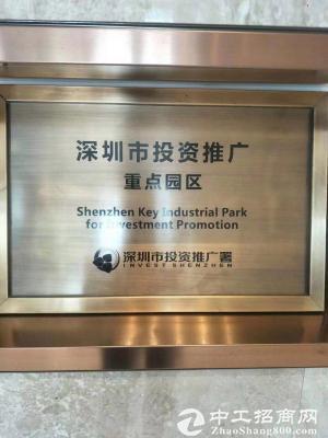 宝安新桥地标甲级办公研发楼出售单层311㎡~1700㎡开发商...