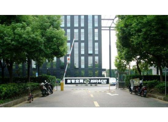 张江科学城创智空间315平方精装修现房近地铁可分割图片1