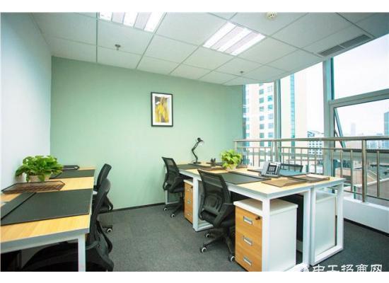 办事处分公司2至10人企业优选,优越的环境,经济的价格~