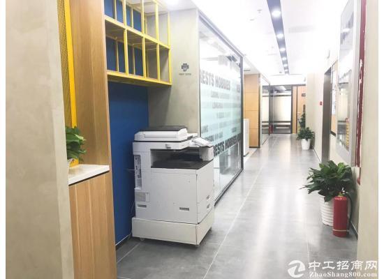 创富港全国连锁东城广渠门内新店开业来电享8折