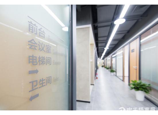 朝阳区龙辉大厦精装办公室出租 10到100平米 免杂费 可注/册