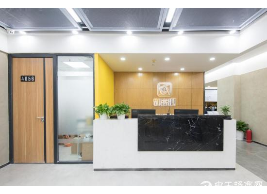 朝阳区龙辉大厦精装办公室出租 10到100平米 免杂费 可注/册图片4