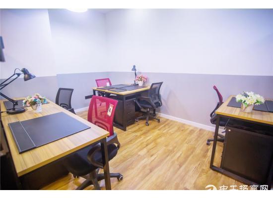 低至500元!带家具,香港中路套间办公室,灵活出租