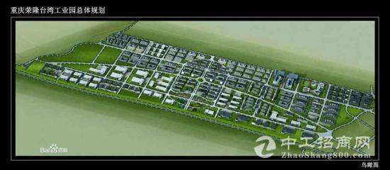 1小时经济圈3000亩工业用地低价招商,产权50年