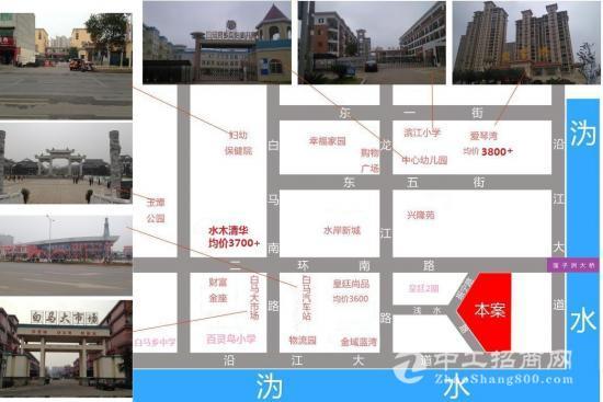 湖南 长沙 宁乡县 面积103亩住宅地使用年限70年