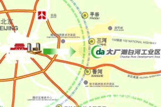 北京周边35亩工业用地转让