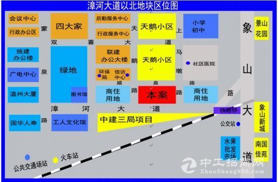 湖北荆门市44亩国有建设用地使用权低价出让