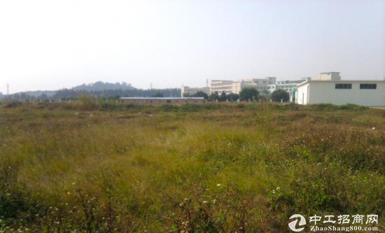 武汉江夏区30亩工业用地招商证件...