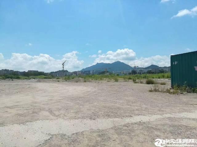 深圳平湖周边出售红本工业用地300亩手续齐全国有产权